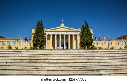 symmetry antique marble palace with front pillars and stairs on foreground building landmarks concept