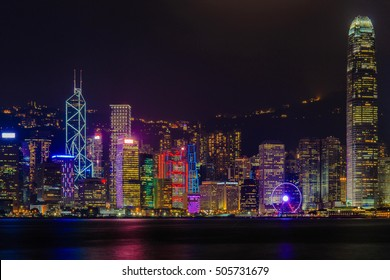 Symphony of lights in Hongkong China from Kowloon side across from Victor Harbor.