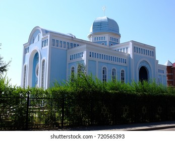 Synagogue in Astana, Kazakhstan