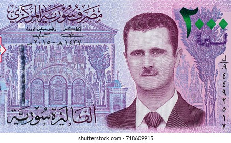 Syria 2000 pounds banknote with president Bashar Assad portrait, Syrian money close up