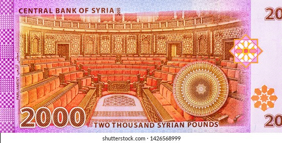 Syrian parliament interior portrait from  2000 Syria pounds banknote Syria money. pounds is the national currency of Syria. Close Up UNC Uncirculated - Collection.