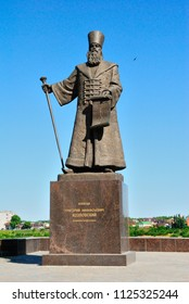 Syzran, Russia - June 21, 2018 - Statue of Russian voevode (warlord) Grigory Kozlovsky - the founder of the town in Syzran