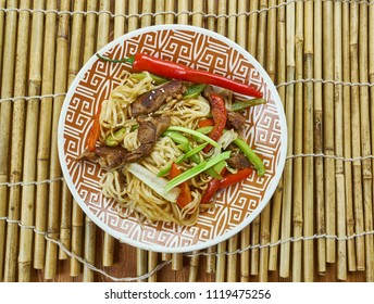 Szechuan Beef Noodles With Spicy Beef Sauce, classic Chinese dish