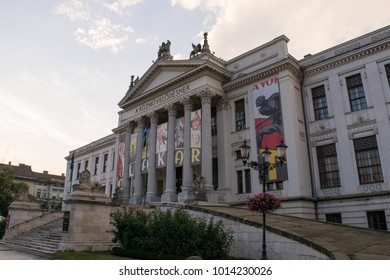 SZEGED, HUNGARY - 23 JUNE 2017: Banners hang from the Móra Ferenc Múzeum in Szeged