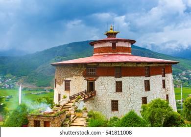 Ta Dzong National Museum, Bhutan