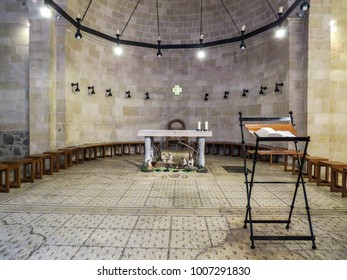 Tabgha, Israel - Church of the Multiplication