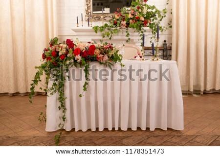 Table Decor Wedding Ceremony Table Setting Stock Photo Edit Now