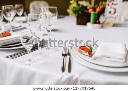Table Setting Event Party Wedding Reception Stock Photo Edit Now