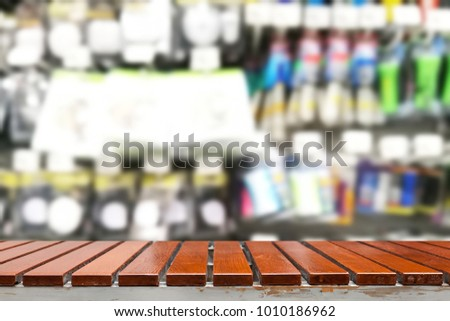 Tabletop Over Blur Store Interior Background Stock Photo Edit Now