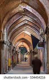 Tabriz, Iran - December 4, 2015: Old Bazaar of Tabriz, Iran. This place was inscribed as World Heritage Site