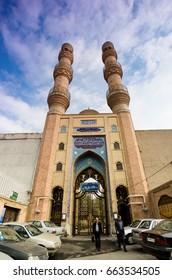 TABRIZ, IRAN - OCTOBER 29: Iranian men at the main gate of Jameh Mosque of Tabriz or Tabriz central mosque on October 29,2016 in Tabriz Iran.