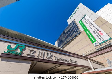 """TACHIKAWA, TOKYO / JAPAN - APRIL 4 2019 : Landscape of """"Tachikawa Station"""" south entrance. There are Pedestrian deck and hotel and commercial facilities in front of the station."""