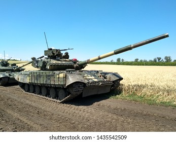 Tactical training of the army, tanks t-64 and bdtr-4