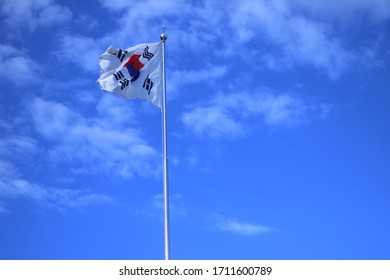 taegeukgi, korean flag, the national flag of Korea