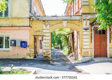 TAGANROG, RUSSIA - JULY 16, 2015: Old gate with an arch on Chekhov street