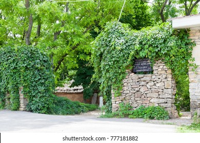 TAGANROG, RUSSIA - June 22, 2017: Entrance gate in the archaeological museum of the city of Tanais, the Rostov region, in the summer