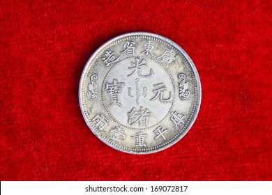 """TAGNSHAN CITY - AUGUST 31: Labeled """"Guangxu yuan treasure ping heavy one two made in guangdong province"""" words on the silver dollar, on august 31, 2013, tangshan city, hebei province, China."""