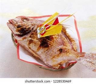 Tai no okashira tsuki (whole grilled sea bream complete with head and tail)