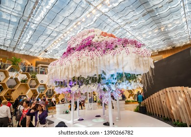Taichung, DEC 22: Interior view of the Blossom Pavilion of Taichung World Flora Exposition on DEC 22, 2018 at Taichung, Taiwan