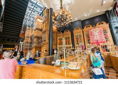 Taichung, MAY 25: Interior view of the special Miyahara Ice Cream store on MAY 25, 2018 at Taichung, Taiwan