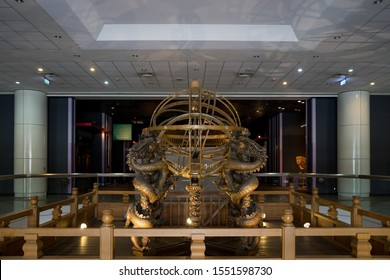 Taichung, Taiwan - 2 November, 2019. National Museum of Natural Science. Armillary sphere
