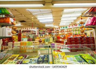 Taichung, Taiwan - 4 Mar 2019: A local store with special street foods of Taichung, Taiwan. Taichung is one of the largest cities in Taiwan