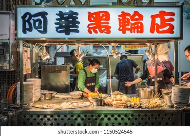Taichung, Taiwan - April 26, 2018: A Japanese Oden stall at Fenjia night market