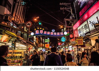 Taichung, Taiwan - April 26, 2018: Fengjia Night Market is a night market is located next to Feng Chia University. It was claimed to be the largest night market in Taiwan.