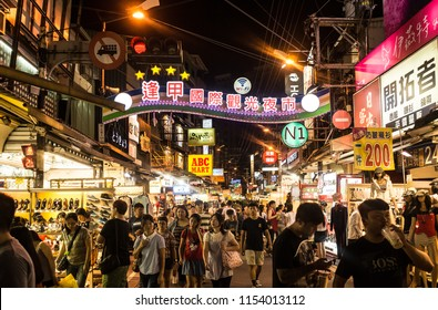TAICHUNG, TAIWAN - August 10, 2018. The main entrance of Fengjia night market the largest night market in Taiwan.