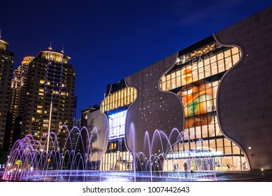 Taichung, Taiwan - August 14, 2017 : night view of National Taichung Theater