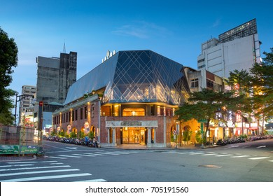 Taichung, Taiwan - August 27, 2017: night view of Miyahara eye hospital, a dessert restaurant which is used to be an ophthalmology clinic during the Japanese occupation period
