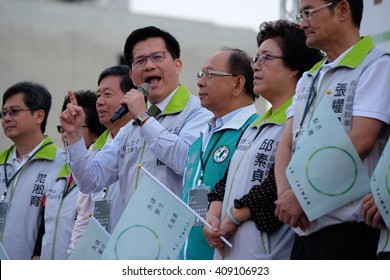 Taichung, Taiwan- Dec. 15, 2015: 2016 Taiwan president Campaign headquarters in Taichung. Taichung mayor Chia-long Lin participated.