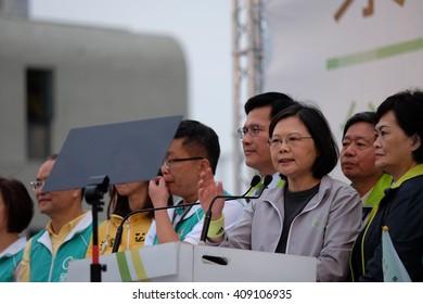 Taichung, Taiwan- Dec. 15, 2015: 2016 Taiwan president Campaign headquarters in Taichung. President candidate Ing-wen Tsai participated.