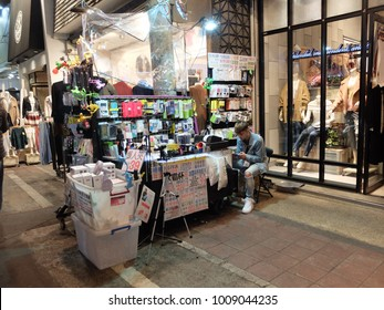 TAICHUNG, TAIWAN - DECEMBER 13 2017 : Fenjia night market, the largest night market in Taiwan. There are lot of shops and food stand.