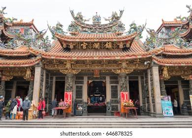 TAICHUNG, TAIWAN - Feb 26 2017: Dajia Jenn Lann Temple. a famous tourist spot in Taichung, Taiwan.