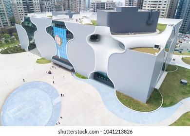 Taichung, Taiwan - February 25, 2018: National Taichung Theater is a famous landmark of Taichung. Panoramic aerial view shot in Xitun District, Taichung, Taiwan.