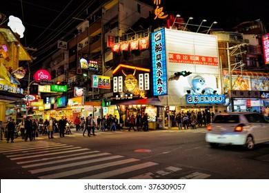 TAICHUNG, TAIWAN- JAN 20: Fengjia Night Market(Fengjia Shopping Town) in Xitun District, Taichung, Taiwan. The market is located next to Feng Chia University. taken on Jan 20, 2015 in Taichung, Taiwan