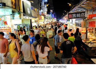 Taichung, Taiwan- July 16, 2014: Feng Chia night market, Taichung famous night market.