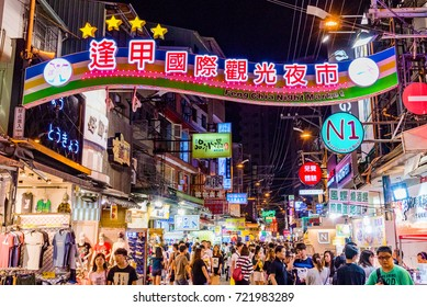 TAICHUNG, TAIWAN - JULY 18: This is the main entrance of Fengjia night market the largest night market in Taiwan which is popular with tourits and locals on July 18, 2017 in Taichung