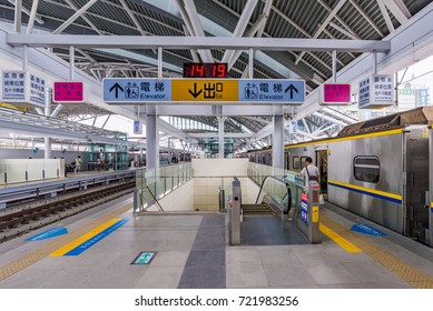 TAICHUNG, TAIWAN - JULY 19: This is the interior architecture of Taichung main station on July 19, 2017 in Taichung
