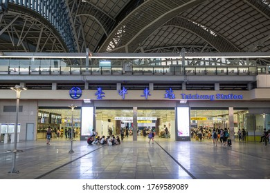 Taichung, Taiwan - July 4 2020- Taichung railway station (New station) in Taichung, Taiwan. The station was Opened in 1905, Rebuilt in 2016.
