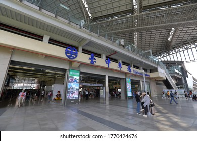 Taichung, Taiwan - July 5 2020- Taichung railway station (New station) in Taichung, Taiwan. The station was Opened in 1905, Rebuilt in 2016.