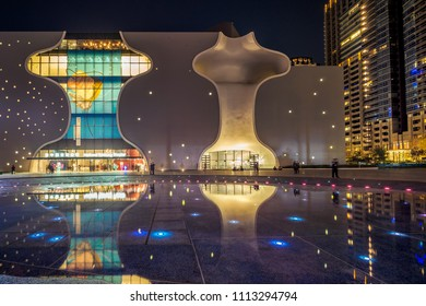 Taichung, Taiwan - Mar 10, 2018: The night view of the fountains show in front of the National Taichung Theater.