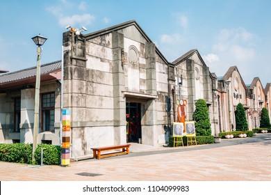Taichung, Taiwan - May 2, 2018 : Taichung Cultural and Creative Industries Park