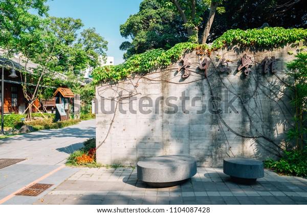 Taichung, Taiwan - May 2, 2018 : Taichung Literature Museum