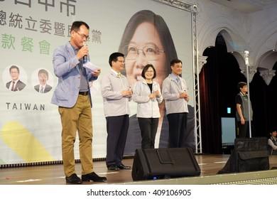 Taichung, Taiwan- Sep. 25, 2015: fundraising party of 2016 Taiwan President candidate Ing-wen Tsai