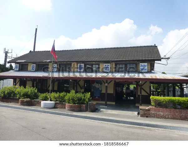 Taichung,Taiwan-08/21/2016:the wooden station building of the Taiwan Railway Zhuifen station is a historic site