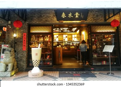 TAICHUNG,TAIWAN-19 FEB 2019:Chun Shui Tang Store.This is famous because it was the pioneer of Pearl Milk Tea,Taichung,Taiwan