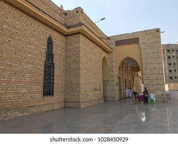 TAIF, SAUDI ARABIA-JANUARY 22, 2018 : Exterior of Abdullah Ibn Abbas mosque in Taif, Makkah, Saudi Arabia.
