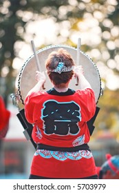 Taiko Drummer Rear View at performance
